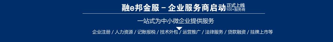 第十一届深圳国际金融博览会