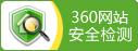 融e邦360安全认证