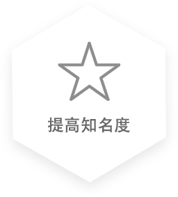 导师福利图标