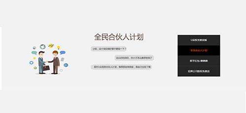 融e邦东营拓联网络科技有限公司