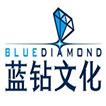 二十号项目:深南创投·蓝钻文化股权投资基金【拾柒号】