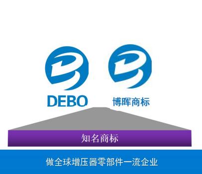 第二十四号项目:萍乡德博科技股份有限公司(新三板代码:834377)